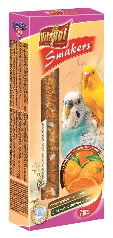 VP Smakers Snack undulat Appelsin 90g